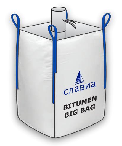 Биг-Беги для Битума